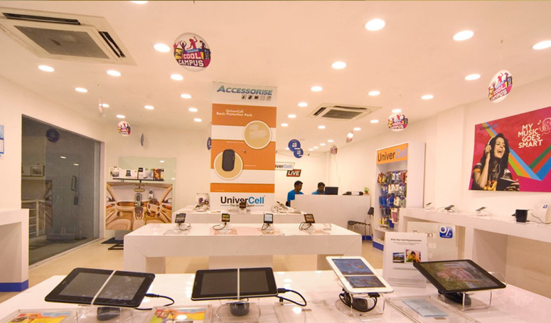 Univercell Outlet